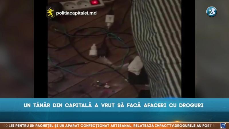 UN TÂNĂR DIN CAPITALĂ A VRUT SĂ FACĂ AFACERI CU DROGURI