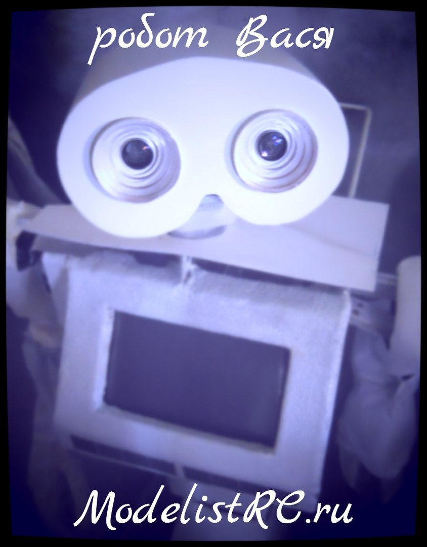 первый робот в брянске комплектующие для робототехники в брянске кружок робототехники брянск лего школа