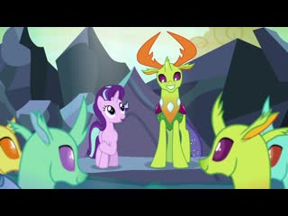 'starlight glimmer at changeling kingdom' 🏰 official clip ¦ mlp  friendship is magic s7