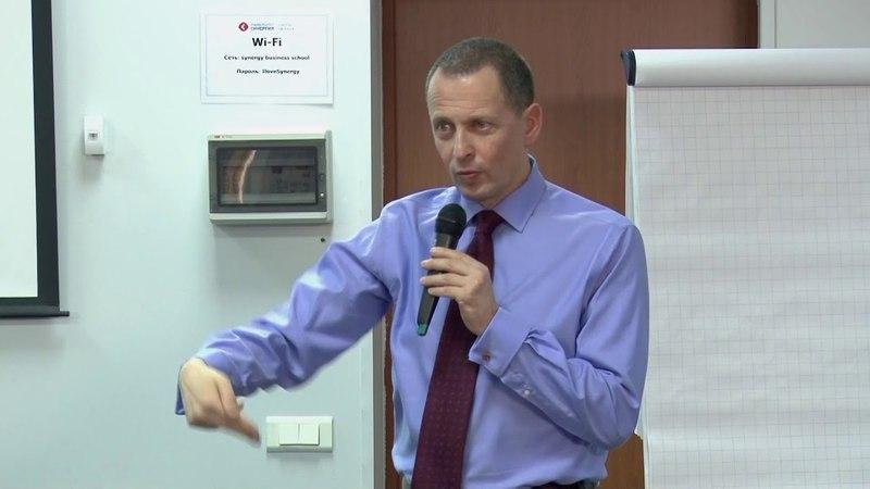 Принцип сейфового замка. Александр Фридман, консультант и бизнес-тренер