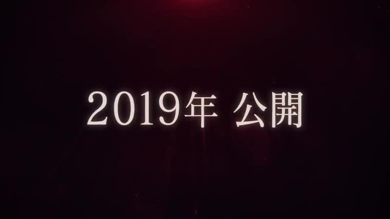 アニメ PV - 『KonoSuba Kurenai Densetsu』 Teaser trailer