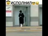 [Kavkaz vine] Исполнил ?