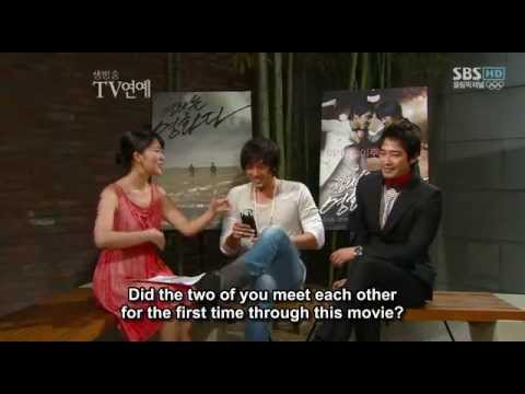 [Eng Sub] So Ji SubKang Ji Hwan-SBS Ent.Rough Cut Interview-2008.08.13