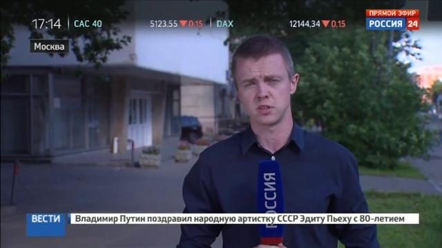 Новости на Россия 24 • ИНИОН выселяют из временного помещения