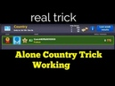 How To Change Country In 8 Ball Pool Alone Country Trick 8 Ball Pool Country Trick