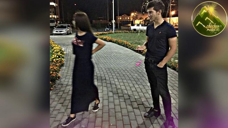 Оцул Хьо Езаш Оьшуш Хилча Герга Йулахьа😩😩ЧЕЧЕНСКИЕ ПЕСНИ 2018
