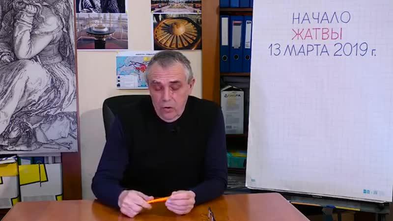 Святослав Мазур САТАНА - НАЗАРБАЕВ - АСТАНА