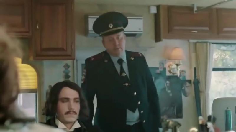 Полицейский с Рублёвки - 1 сезон 2 серия