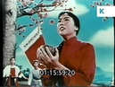 Communist Theatre Cultural Revolution Early 1970s China