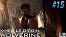 X-Men Origins: Wolverine - дэдпул 15