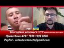 Лекція про позор для морпіха з РФ ч 1 Андрій Луганський