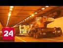 В Москве столкнулись автобус, автокран и легковая машина. Видео - Россия 24