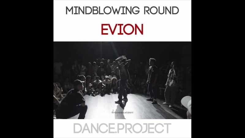 Evion | Danceproject.info