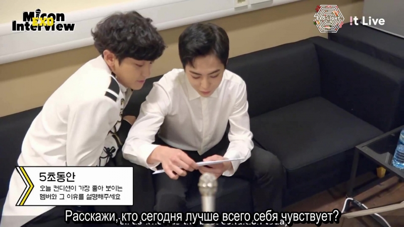 [РУСС. САБ] 180613 EXO @ Micon Interview EXO PLANET 4 - The EℓyXiOn in HONG KONG 2