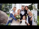 The Genrich Wedding (VladMarina) 11.08.2018