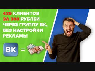 Это видео заставит Вас изменить своё мнение о ВКонтакте
