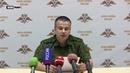 ВСУ разместили артиллерийские системы и ЗРК вблизи школы и жилых домов под Горловкой