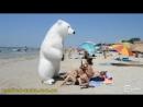 Умка на пляже пугает девушек