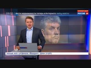 Новости на «Россия 24» • Проиграл пари - сбривай усы: кто в спортивном мире, подобно Грудинину, не сдержал обещание