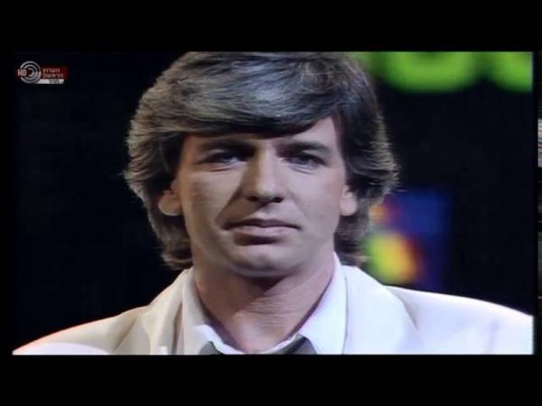 קדם אירוויזיון 1986 | כאן 11 לשעבר רשות השידור
