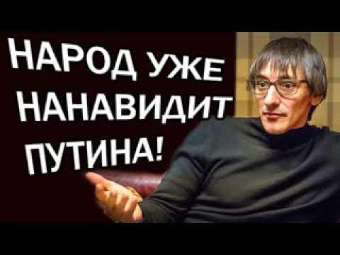 Михаил Фишман - ПO ПOCЛEДHИM ДAHHЫM 98% BИДИT EГO B ГPOБУ!