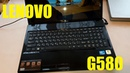 Lenovo G580 заменить процессор на Cire i5 самому разобрать апгрейд