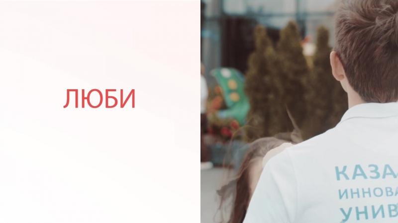 Den_molodezhi_KIU