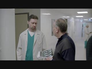 ПРЕМЬЕРА! Ольга: Я в больнице