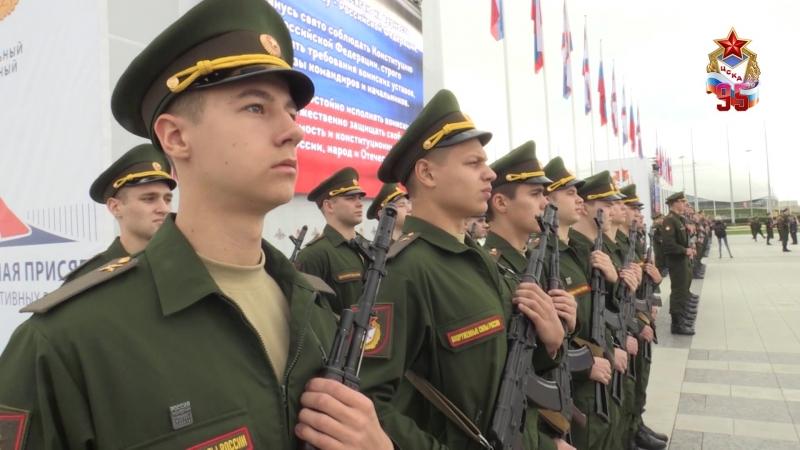 Торжественная церемония принятия военной присяги новобранцев спортивных рот ЦСКА.