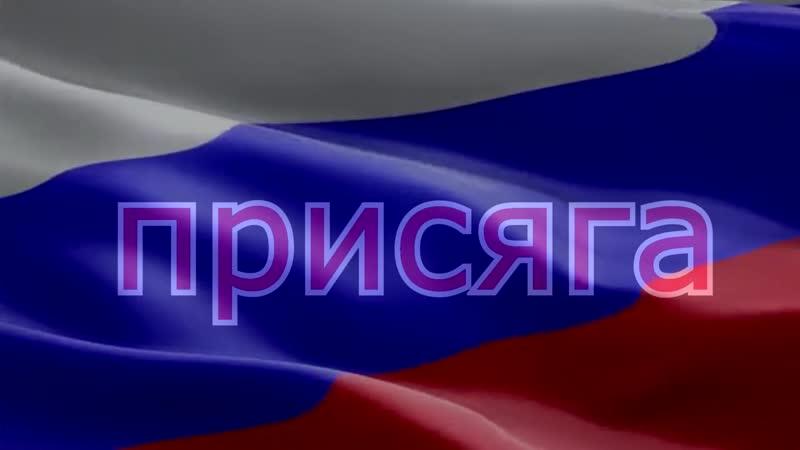 присяга в АОУ ВО ОЦ кадетская школа Корабелы Прионежья