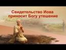Церковь Всемогущего Бога | Слова Христа Последних дней «Божий труд, Божий характер и Сам Бог. Часть II» Глава 6