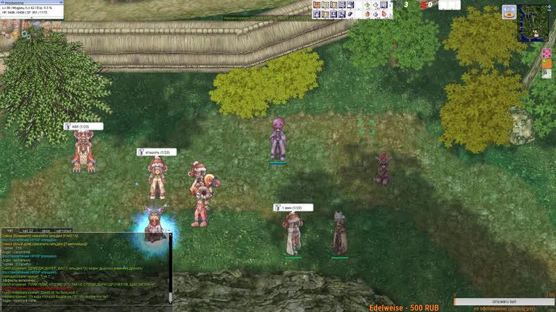 Ragnarok Online 91. Sage 86 Гильдия Друзей))..ГВ)) 19.01.13... Server-HEL (4game) с задержкой