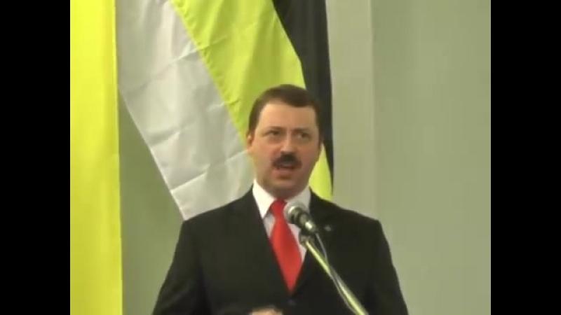 Выступление Соболева Игоря Дмитриевича перед Монархистами