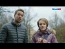 Олюшка 1 и 2 серия (2018) Мелодрама