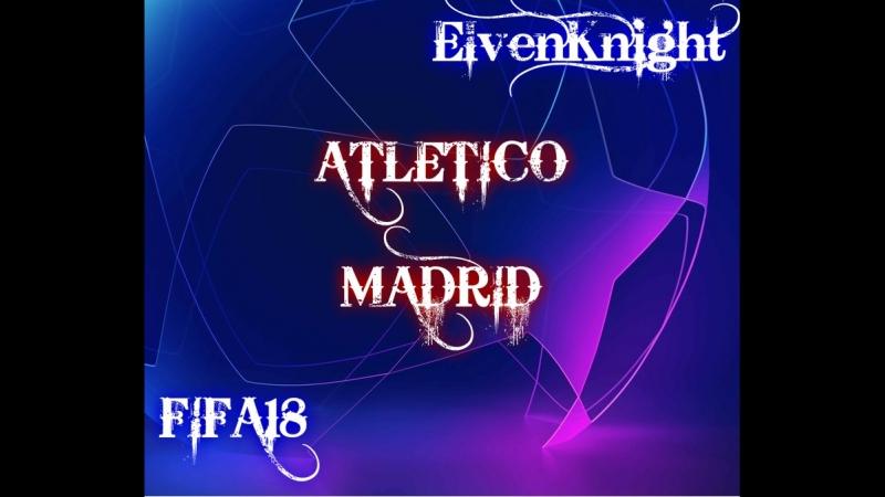 FIFA 18 карьера за Атлетико Мадрид