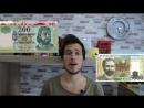 Стих о долларе и рубле
