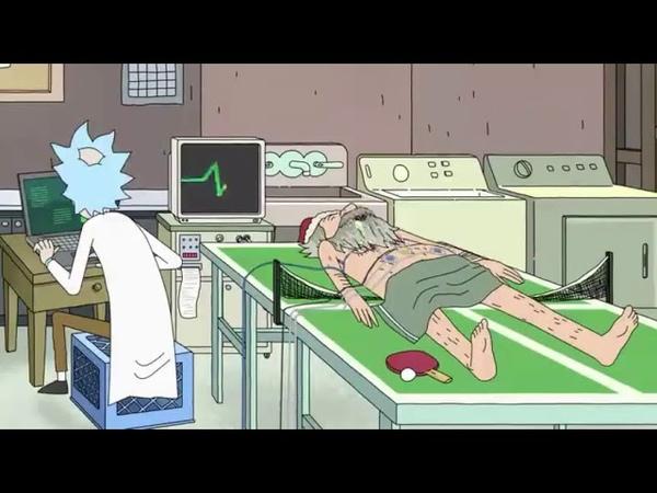 Рик и Морти 1 сезон 3 серия. Моё имя Александр