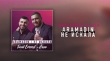 Tural Everest &amp Faxo - Aramadin Не искала Премьера трека NEW