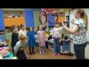 Углубленная подготовка к школе. Метод синхронизации полушарий на занятии по окружающему миру