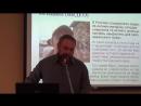 Дмитрий Селезнев Катастрофа семьи в России попытка анализа
