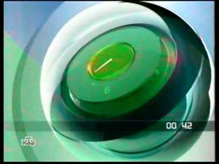 staroetv.su / Сегодня (НТВ, 19.10.2004) Начало программы
