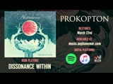 AEPHANEMER - Dissonance Within (OFFICIAL TRACK) Melodic Death Metal 2019