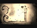 История любви. Григорий и Анна 07.09.18.Песочная анимация.