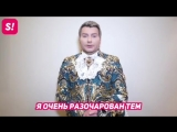 Коля Басков наехал на Оззи Озборна