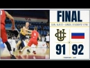 Sorry for the WiFi difficulties... Eaters fall in a tough fought game to Russia to finish second in the tournament