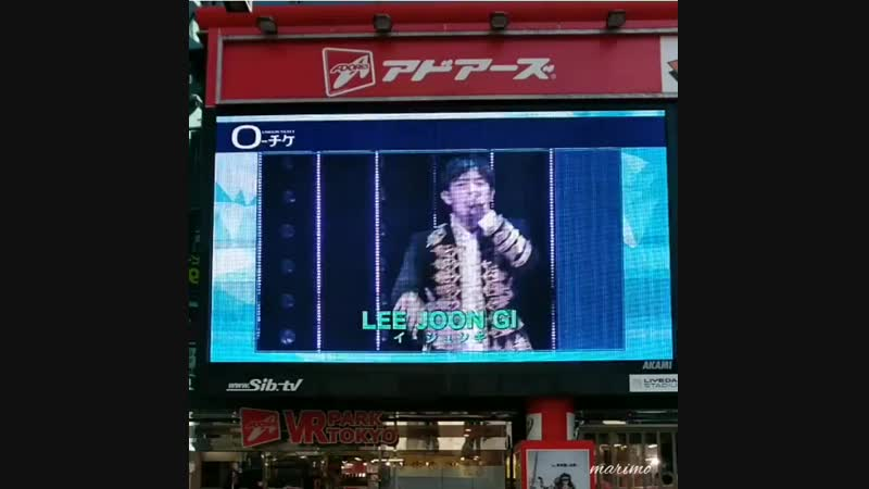 20181105 PV-реклама in Shibuya,Japan 2018-19 LEE JOONGI ASIA TOUR 'DELIGHT'✨marimo.jg. р.1