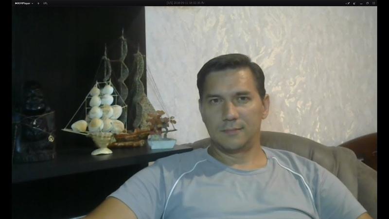 Прямая трансляция от 16 октября 2018 года пользователя Моя территория Павел Карелин