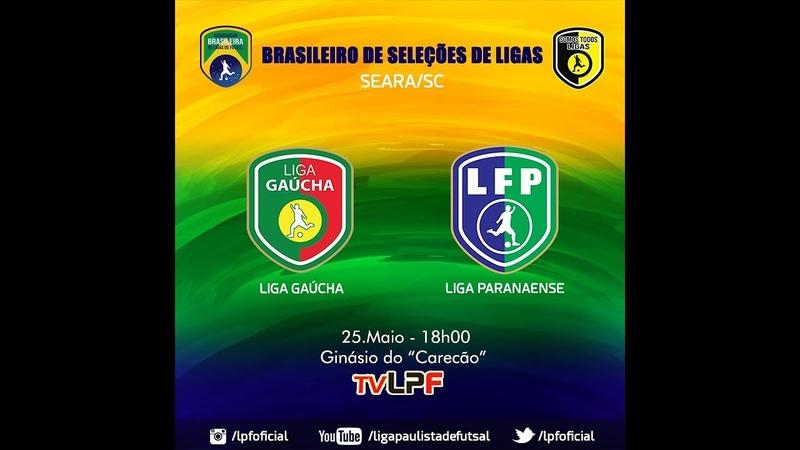 BRASILEIRO DE SELEÇÕES DE LIGAS - LIGA GAÚCHA x LIGA PARANAENSE