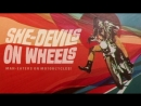 Дьяволицы на колесах  She-Devils on Wheels  1968  Гершел Гордон Льюис