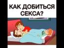 Жизнь в России наши дни